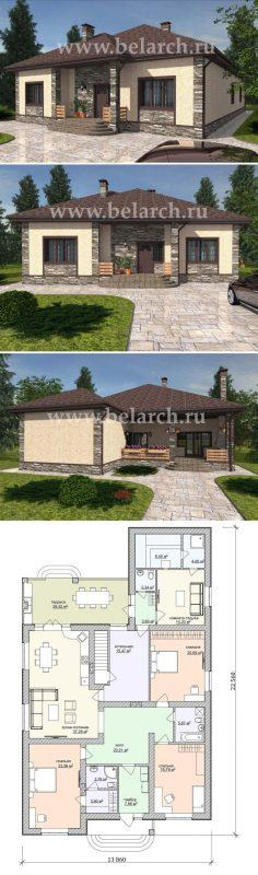 Проект дома с тремя спальнями, кухней-гостиной и террасой