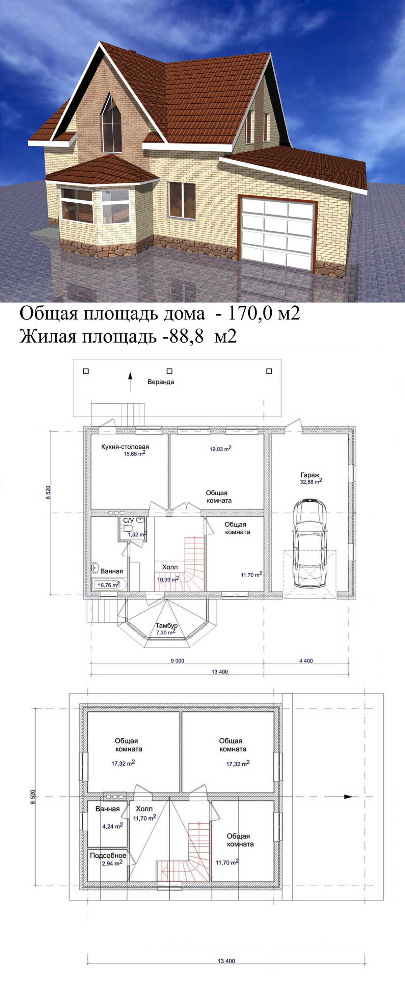 "Проект дома ""Эклектика"""