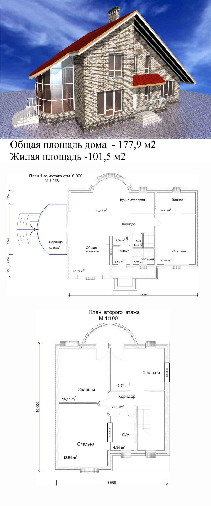 """Проект дома """"Зимний сад"""""""