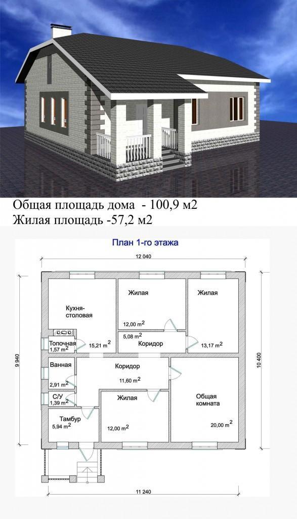 """Проект дома """"Сто квадратов"""""""