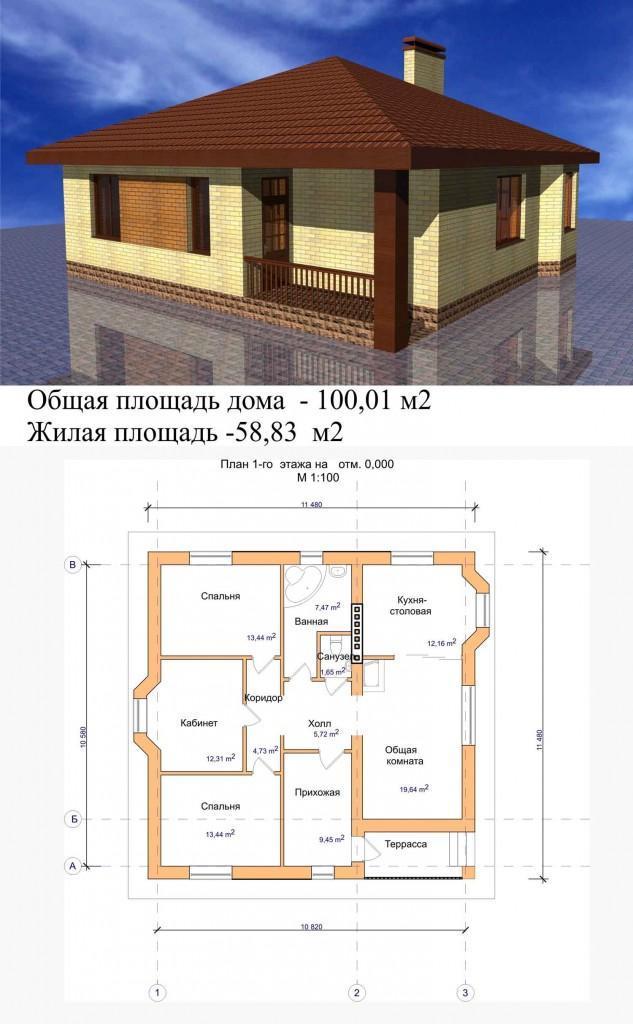Проект одноэтажного дома с эркером 10.5 на 10.5 метров