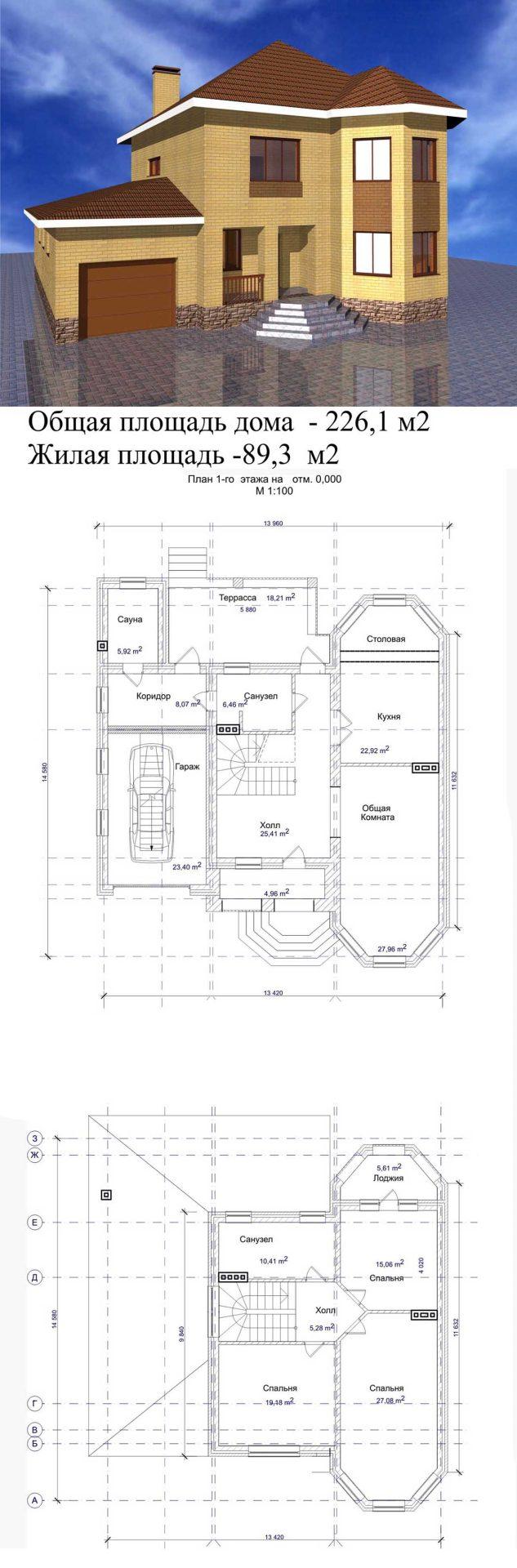 Проект современного дома в два этажа