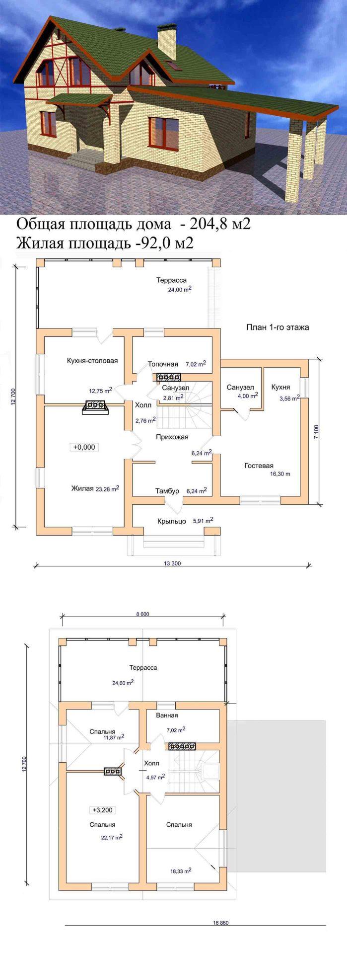 Проект жилого дома с навесом в немецком стиле