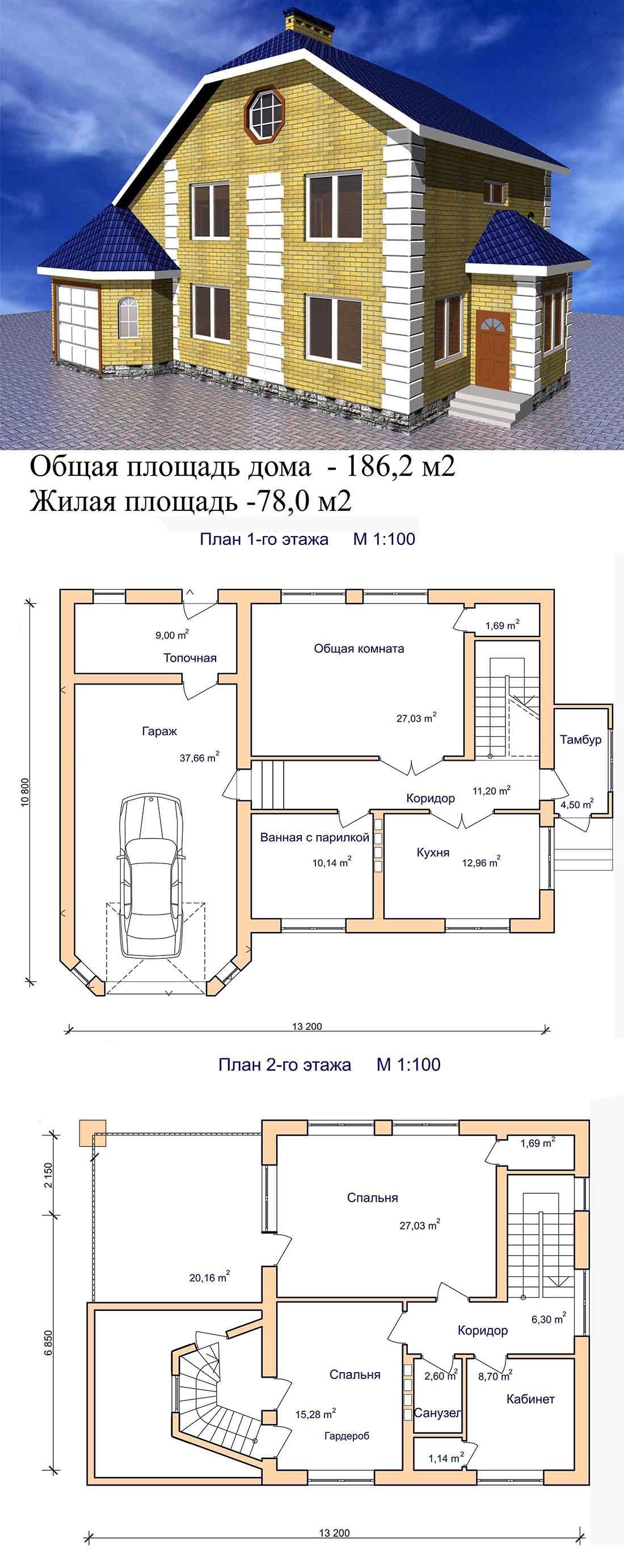 Проект керамзитобетонного дома