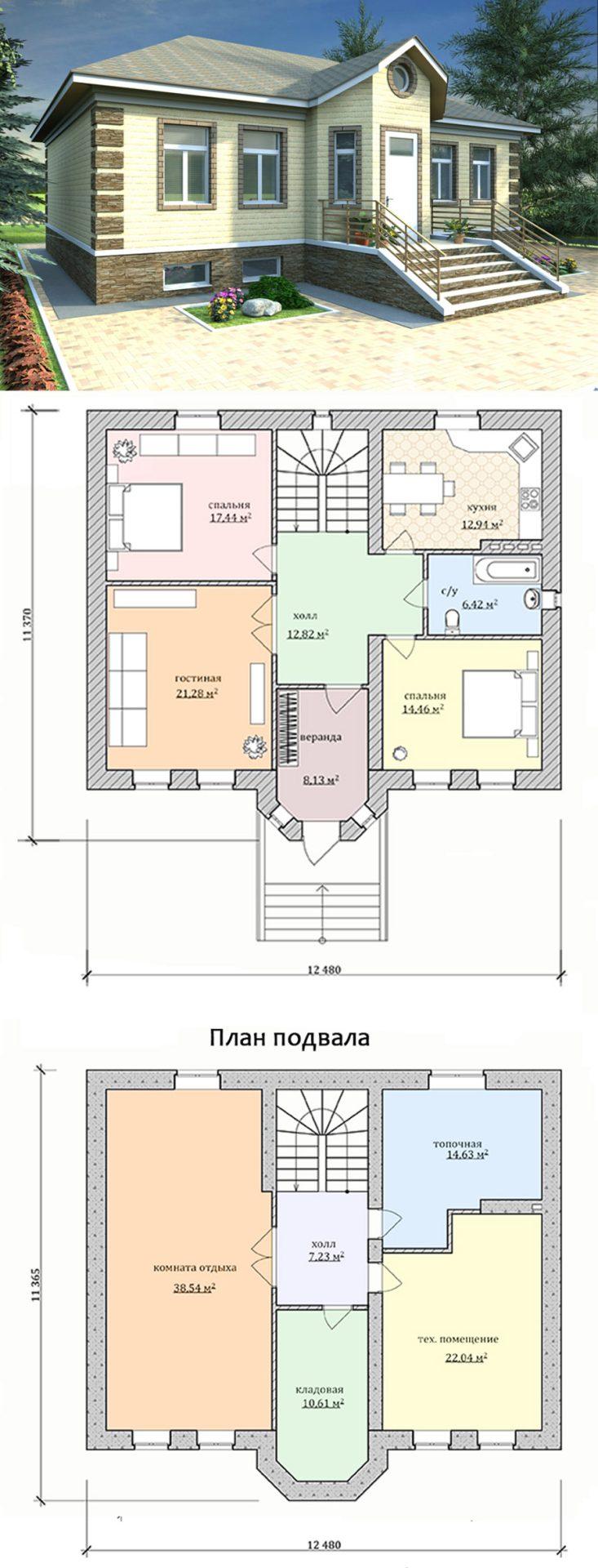 Проект одноэтажного дома с подвалом