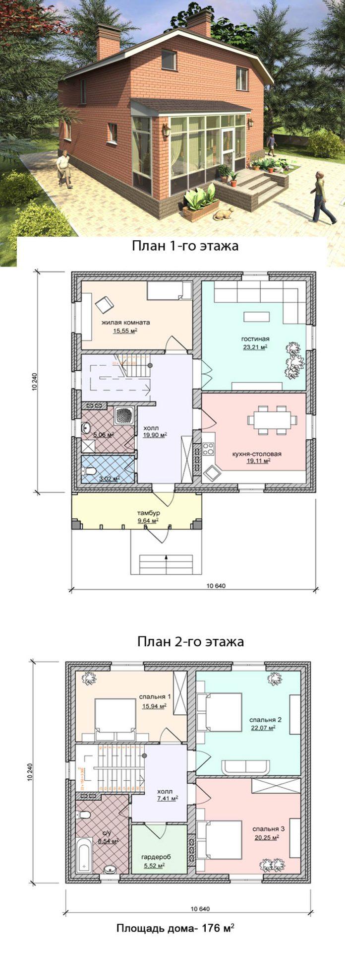 Проект дома из красного кирпича под ключ