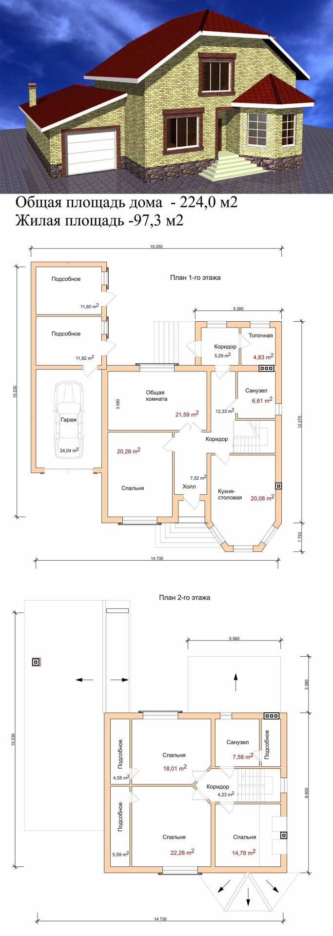Проект дома до 250 м2 с гаражом