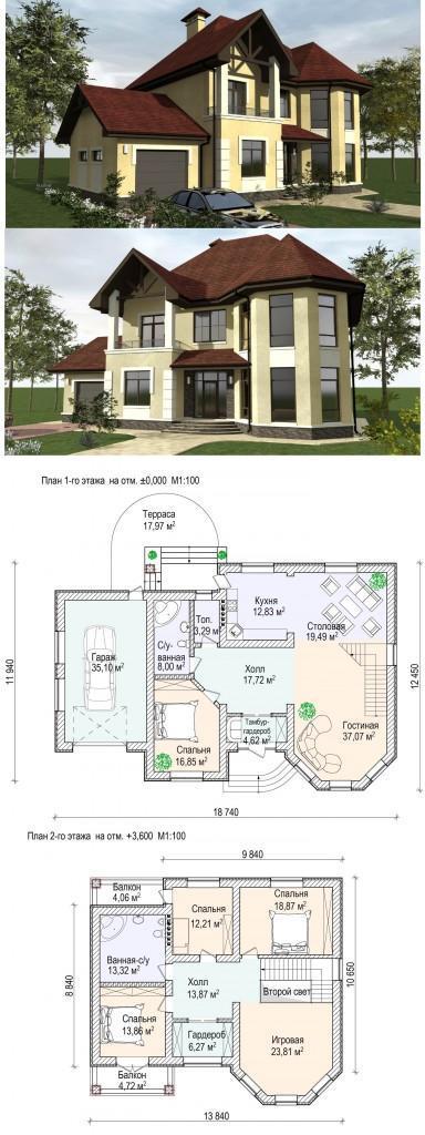 Готовый проект дома с эркером и балконом
