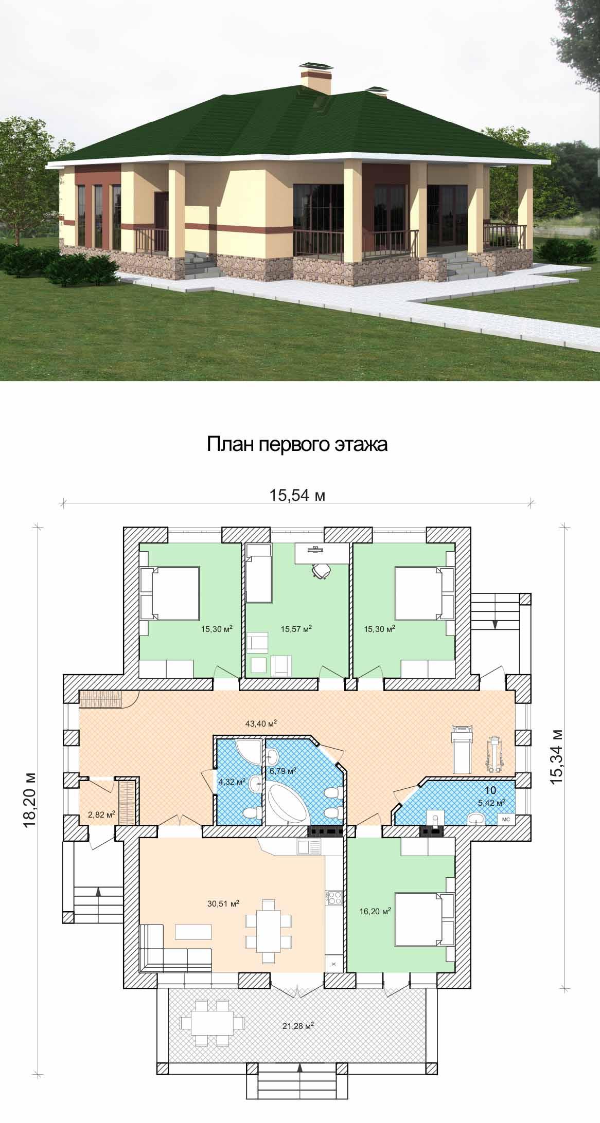 Проект одноэтажного дома с уютной террасой