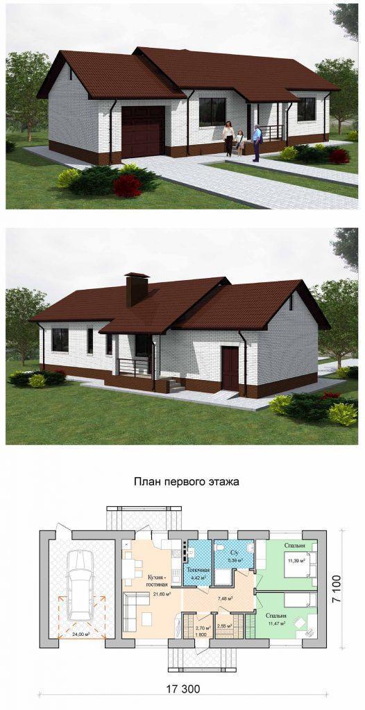 Проект бюджетного дома до 100 кв.м. с гостиной и двумя спальнями
