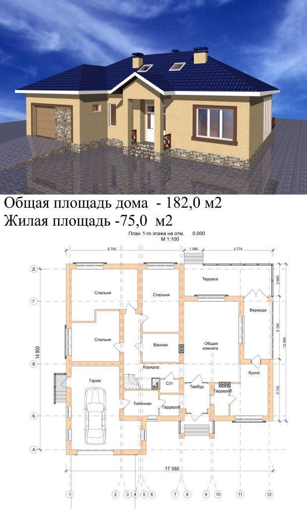 Проект одноэтажного дома 15 на 17 с гаражом