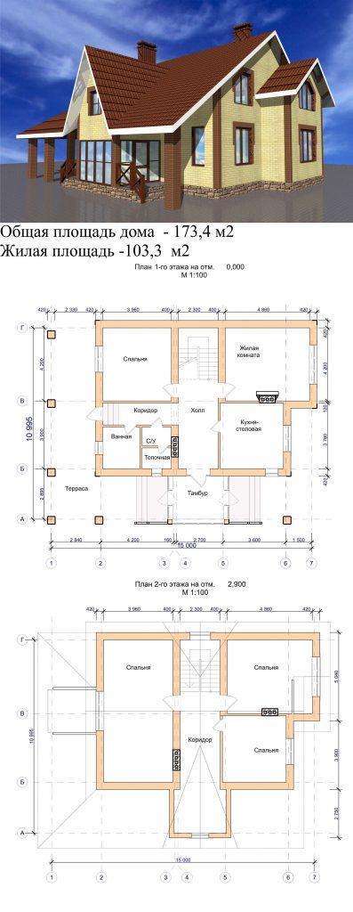Проект дома 11 на 15 метров с мансардой и четырьмя спальнями