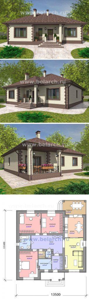 Готовый проект дома с тремя спальнями до 150 кв.м.