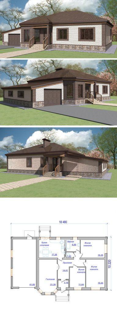 """Проект дома с тремя спальнями, гостиной и гаражом на 2 машины """"Соколиная гора"""""""