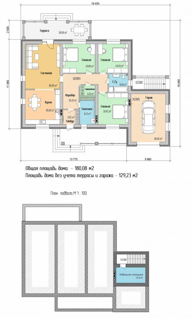 Проект дома 11 на 13 с гаражом и террасой площадью 180 кв.м.