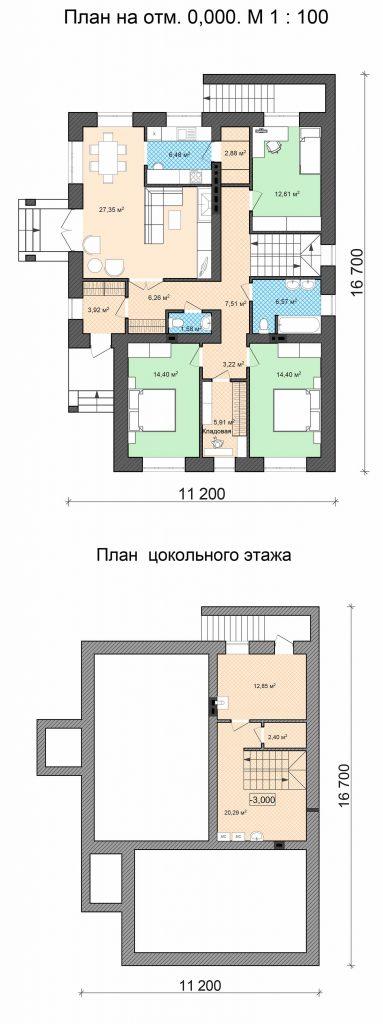 Проект стильного одноэтажного дома