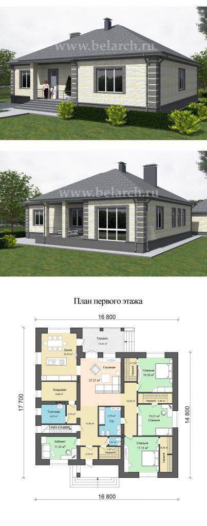 Готовый проект дома с тремя спальнями, гостиной и кабинетом