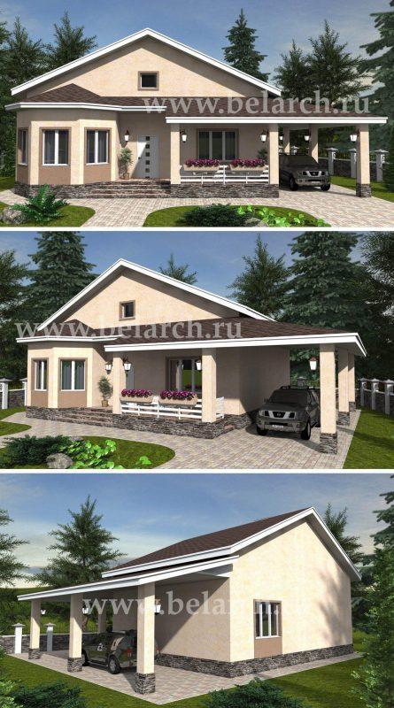 Проект одноэтажного дома с навесом для автомобиля
