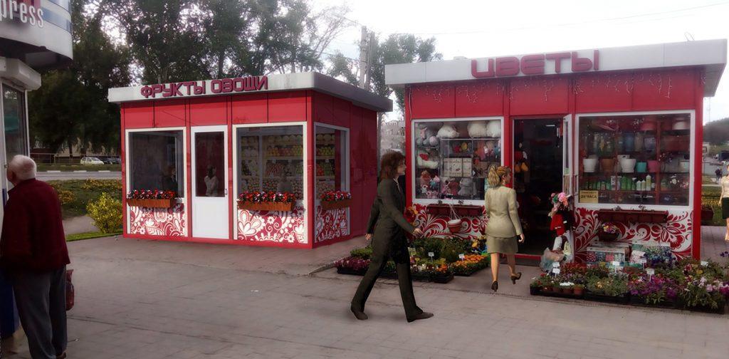 Проект павильона по продаже овощей и фруктов