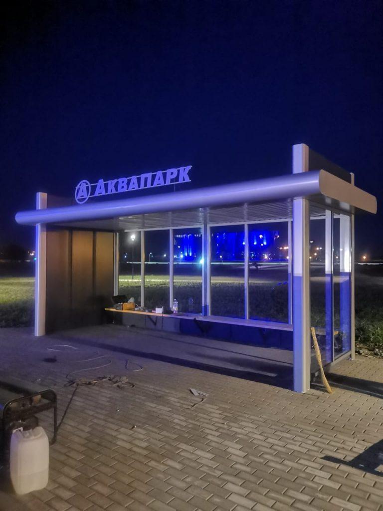 Купить остановочный павильон, навес, остановку в Белгороде