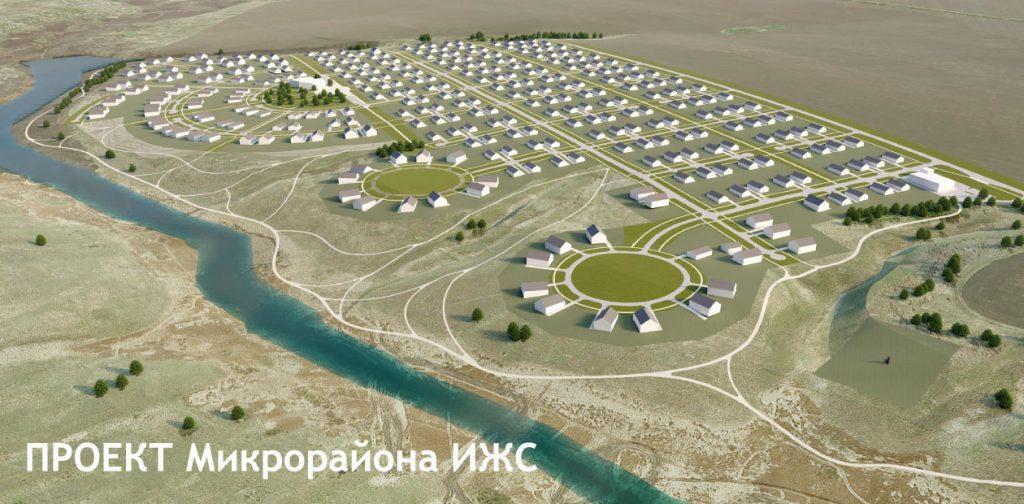 Проекты для прохождения АГО на территории Белгородской области
