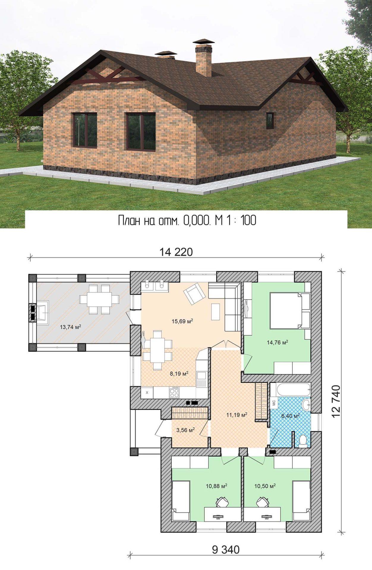 Проект дома на три спальни до 100 кв.м.